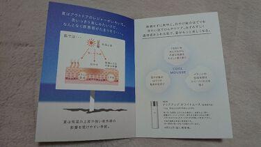 クリアアップ ホワイトムース/IPSA/美容液を使ったクチコミ(3枚目)