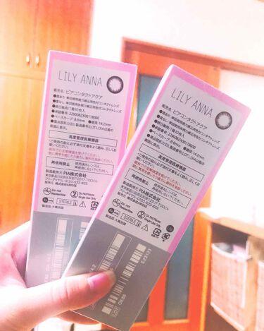 LILY ANNA/LILY ANNA/カラーコンタクトレンズを使ったクチコミ(2枚目)