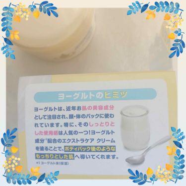 エクストラケア 高保湿クリーム/ジョンソンボディケア/ボディクリーム・オイルを使ったクチコミ(3枚目)