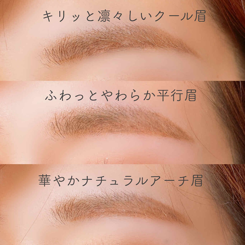 眉毛の形5種類と描き方をご紹介|お手本画像付で太さ・長さが分かりやすい《レディース版》のサムネイル
