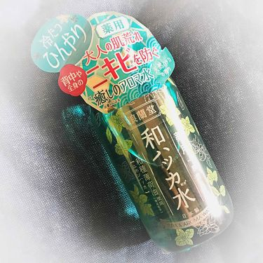 ビオレ冷シート 無香性/ビオレ/デオドラント・制汗剤を使ったクチコミ(2枚目)