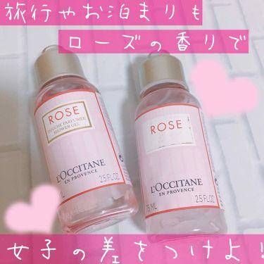 ローズ ベルベットボディミルク/L'OCCITANE/ボディローション・ミルクを使ったクチコミ(1枚目)