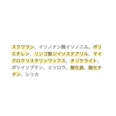 UR GLAM SHADING STICK(シェーディングスティック)/DAISO/シェーディングを使ったクチコミ(3枚目)