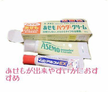 バファリン ルナJ(医薬品)/バファリン/その他を使ったクチコミ(2枚目)