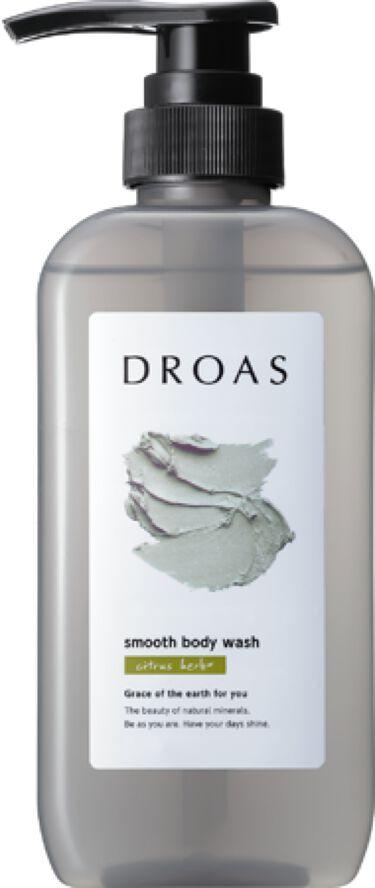 2021/7/1発売 DROAS クレイボディウォッシュ スムース