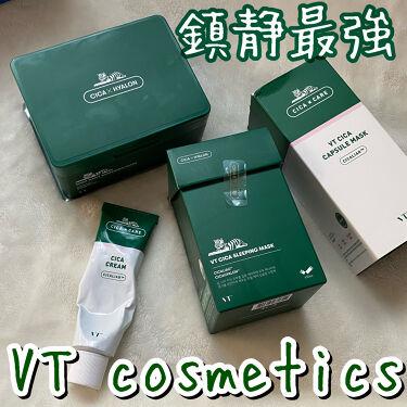 CICA カプセルマスク/VT Cosmetics/洗い流すパック・マスクを使ったクチコミ(1枚目)