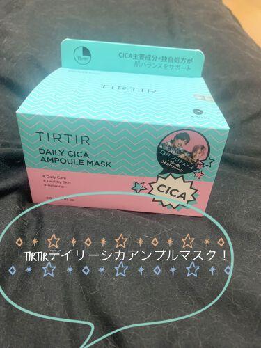 デイリーシカアンプルマスク/TIRTIR(ティルティル)/シートマスク・パックを使ったクチコミ(1枚目)
