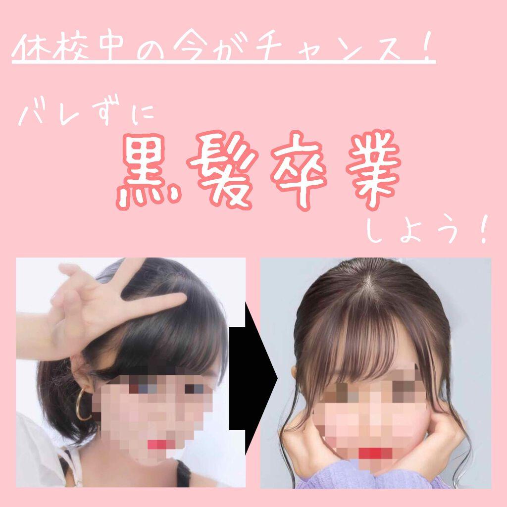 https://cdn.lipscosme.com/image/8223a3fbe1749490ae525ff3-1588490458-thumb.png