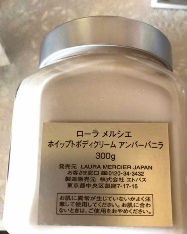 ホイップトボディクリーム /laura mercier/ボディクリーム・オイルを使ったクチコミ(2枚目)