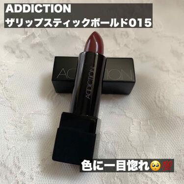 ザ リップスティック ボールド/ADDICTION/口紅を使ったクチコミ(1枚目)