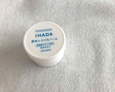 薬用とろけるバーム/IHADA/フェイスオイル・バームを使ったクチコミ(2枚目)