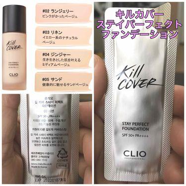 キルカバー ステイパーフェクトファンデーション/CLIO/リキッドファンデーションを使ったクチコミ(1枚目)