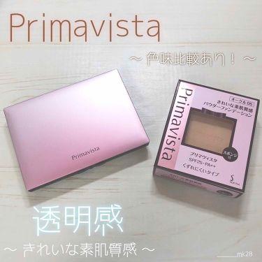 ✧ Mai ✧ さんの「ソフィーナ プリマヴィスタくずれにくい きれいな素肌質感パウダーファンデーション<パウダーファンデーション>」を含むクチコミ