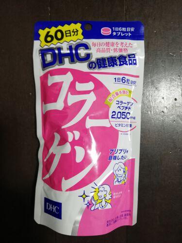 【画像付きクチコミ】●DHCコラーゲン60日分体内に吸収されやすいコラーゲンペプチドを高配合1日六粒を目安に飲む