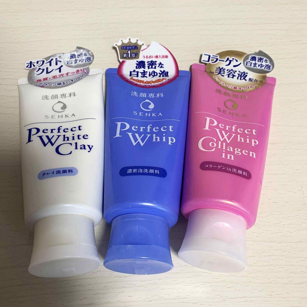 日本熱銷品牌「洗顏專科」系列所推出的3款具代表性的洗面乳。由左至右依序為:超微米深層潔顏泥(白)、超微米深層潔顏泥(藍)、超微米彈潤潔顏乳(粉紅)。