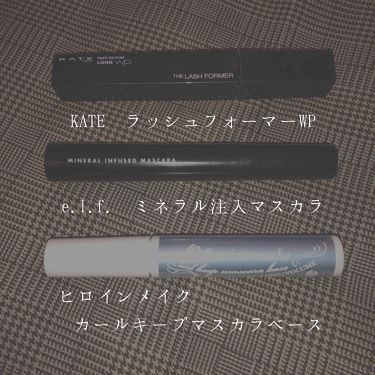 mineral infused mascara /e.l.f./マスカラを使ったクチコミ(2枚目)