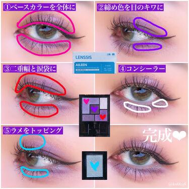エイリンシリーズ/レンシス/カラーコンタクトレンズを使ったクチコミ(3枚目)