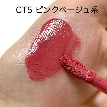 カラーティントリップ/CEZANNE/口紅を使ったクチコミ(6枚目)