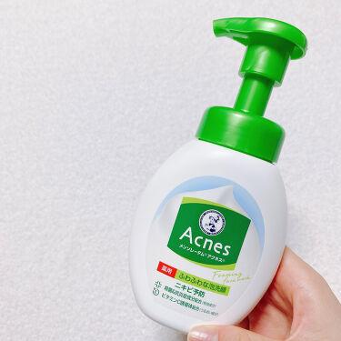 薬用ふわふわな泡洗顔/メンソレータム アクネス/泡洗顔を使ったクチコミ(5枚目)