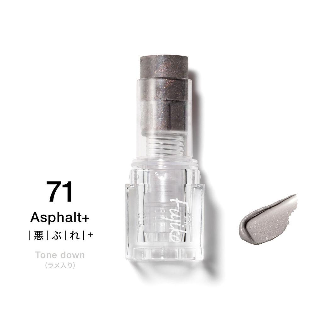 ミニウォータリールージュ 71Asphalt+