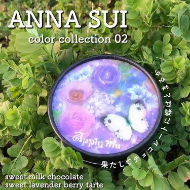 カラー コレクション/ANNA SUI/メイクアップキットを使ったクチコミ(1枚目)