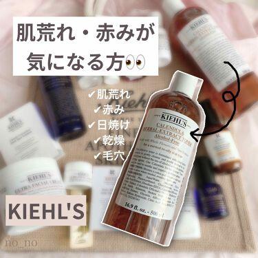 キールズ ハーバル トナー CL アルコールフリー/Kiehl's/化粧水 by no_no