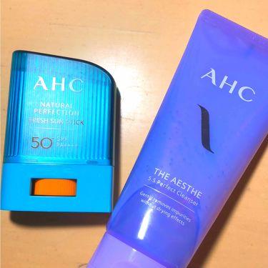 ぶどうちゃんさんの「その他AHC(韓国コスメ)ULTIMATER EAL EYE CREAM FOR FACE<アイケア・アイクリーム>」を含むクチコミ
