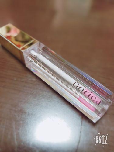 リッププランパー ピンクプラス/Borica/リップケア・リップクリームを使ったクチコミ(2枚目)