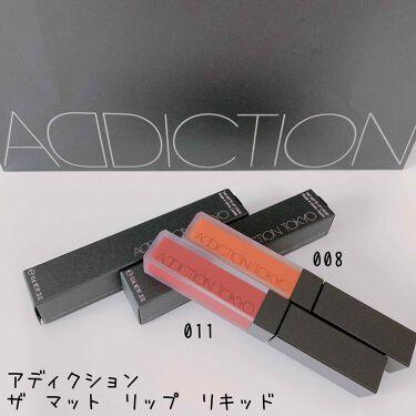 ザ マット リップ リキッド/ADDICTION/口紅を使ったクチコミ(1枚目)