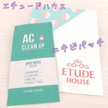 ACC パッチ/ETUDE HOUSE/シートマスク・パックを使ったクチコミ(1枚目)