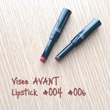ヴィセ アヴァン リップスティック/Visee/口紅を使ったクチコミ(1枚目)