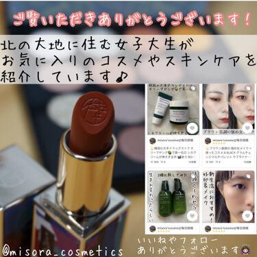 サボン オードパルファン/SHIRO/香水(レディース)を使ったクチコミ(8枚目)