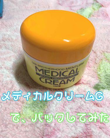 メディカルクリームG(薬用クリームG)/メンターム/ハンドクリーム・ケアを使ったクチコミ(1枚目)