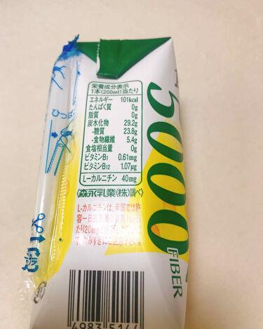 ダイエットサポート食物繊維5000/TBC/その他を使ったクチコミ(3枚目)