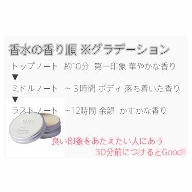 ボディコロン サボン/shiro (シロ)/ボディローション・ミルクを使ったクチコミ(2枚目)