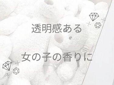 【画像付きクチコミ】〘透明感ある 女の子の香りに〙こんにちは〜 こんばんは~みぃ🍓です!今回は、ハンドクリームを紹介していこうと思います!それでは            ✨スタート✨✔フェルナンダ フレグランスハンドクリームマリアリゲル760円 (50グ...