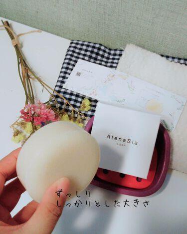 エイジングケア洗顔石鹸/アテナシア/洗顔石鹸を使ったクチコミ(2枚目)