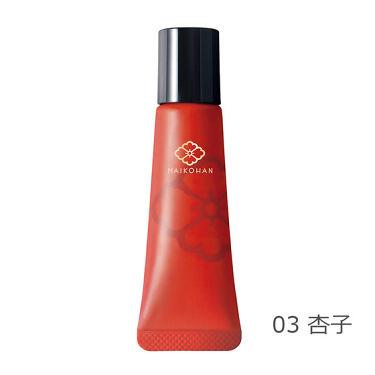 リキッドマットリップ 03 杏子色