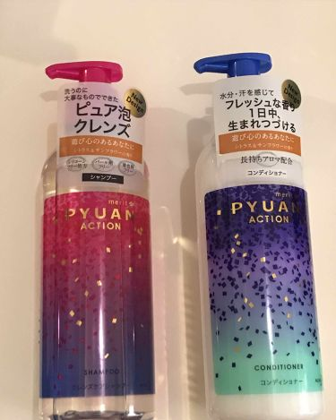 PYUAN ACTION(シトラス&サンフラワーの香り)/メリット ピュアン/シャンプー・コンディショナーを使ったクチコミ(1枚目)