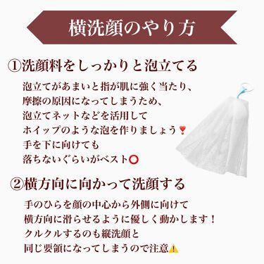 キールズ DS ライン コンセントレート 12.5 C/Kiehl's/美容液を使ったクチコミ(4枚目)