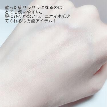 薬用ソフトストーンW/デオナチュレ/デオドラント・制汗剤を使ったクチコミ(3枚目)
