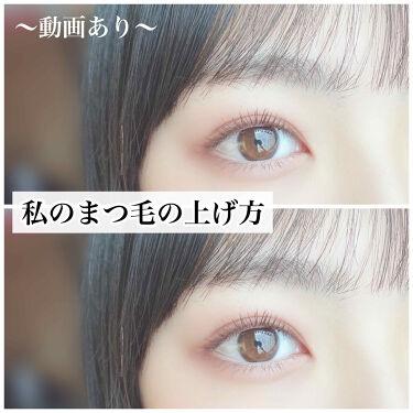 クイックラッシュカーラー ロングマスカラ/キャンメイク/マスカラ by おじょう。