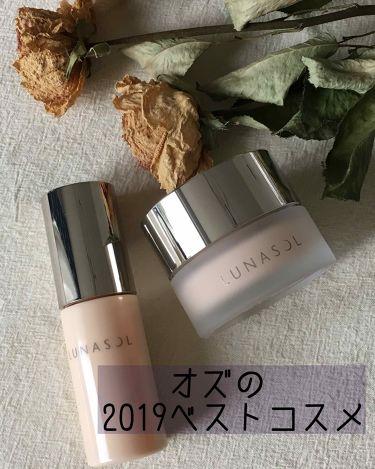 ウォータリープライマー/LUNASOL/化粧下地を使ったクチコミ(1枚目)