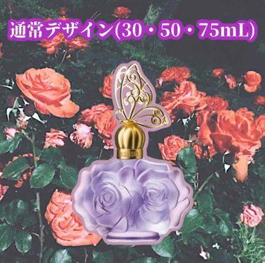 ラ ヴィ ドゥ ボエム オーデトワレ/アナ スイ(フレグランス)/香水(レディース)を使ったクチコミ(3枚目)