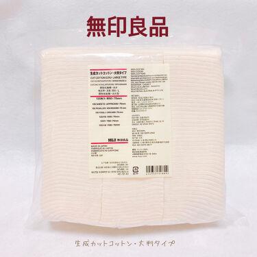 生成カットコットン・大判タイプ/無印良品/コットンを使ったクチコミ(1枚目)