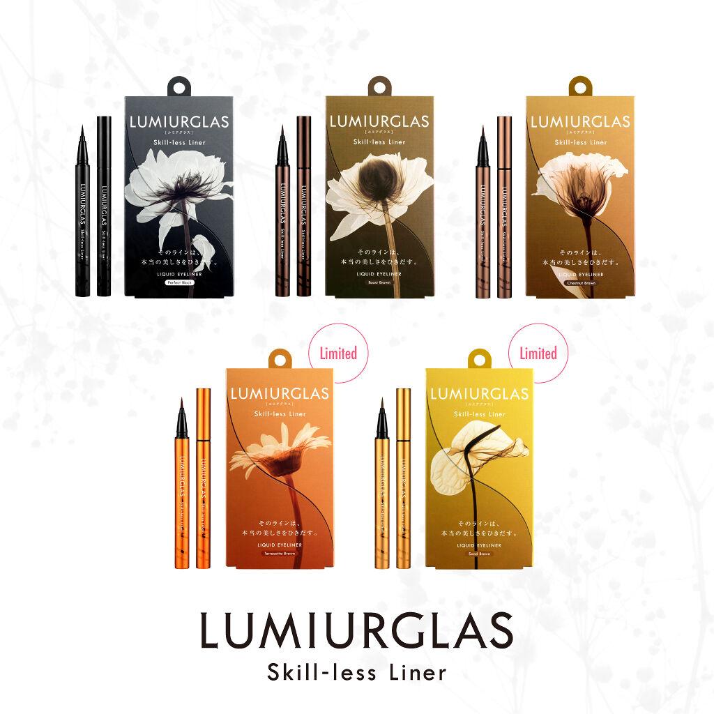 Skill-less Liner(スキルレスライナー) LUMIURGLAS