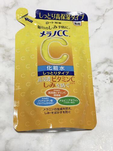 薬用顔ローション/ヘパソフト/化粧水を使ったクチコミ(3枚目)