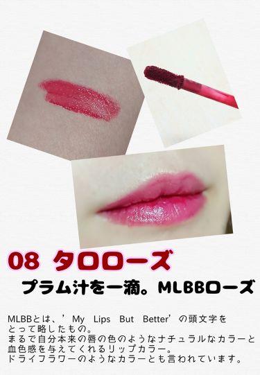 ベール ティント デューイ/CLIO/口紅を使ったクチコミ(2枚目)