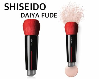 DAIYA FUDE フェイス デュオ/SHISEIDO/メイクブラシを使ったクチコミ(1枚目)