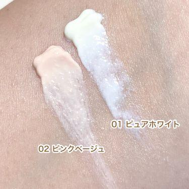 ブライトヴェールピュアベース/キャンメイク/化粧下地を使ったクチコミ(8枚目)